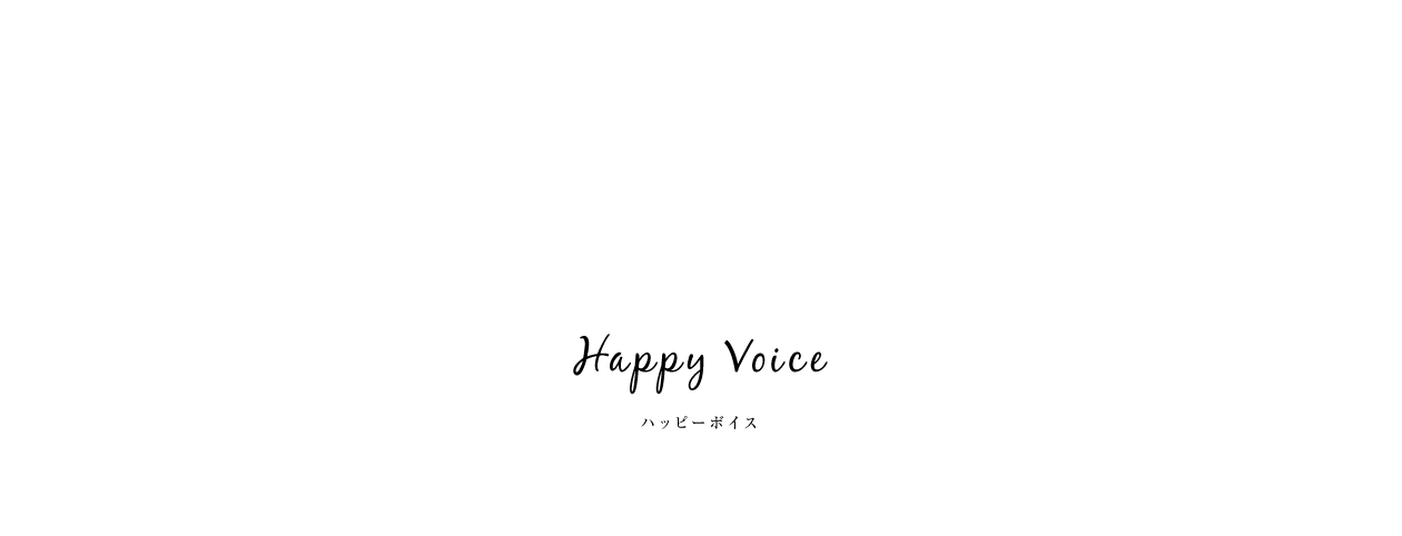 Happy Voice