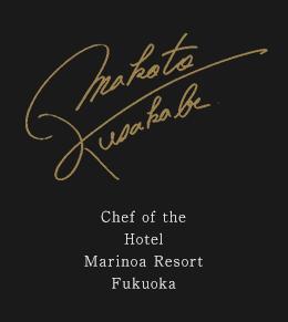 Chef of the Hotel Marinoa Resort Fukuoka