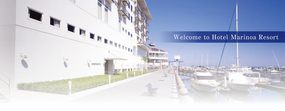 welcome to hotel marinoa resort