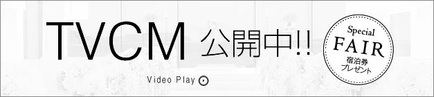 2017年2月 ウエディング会場リニューアル!