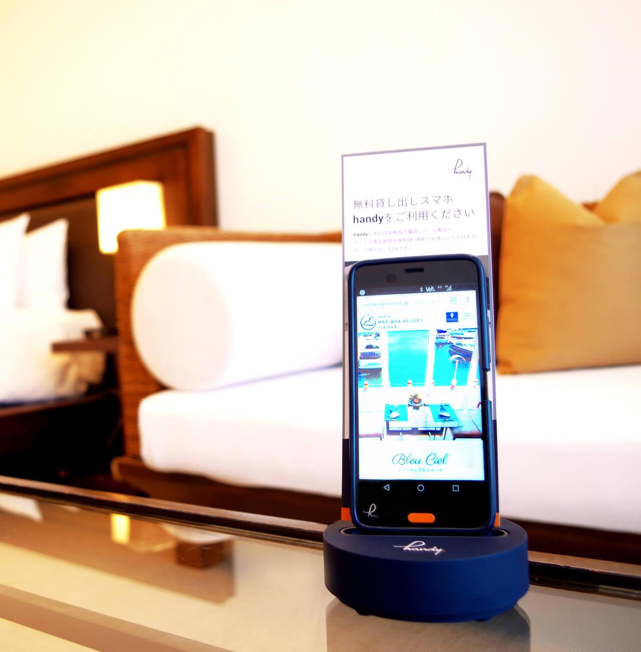 Handy phone