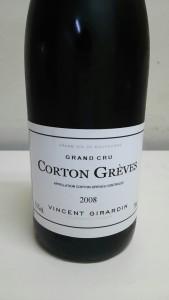 コルトン・グレーヴ2008