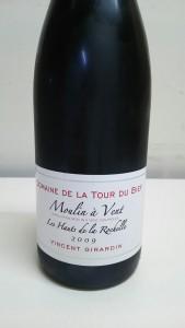 ボージョレ地区 ムーラン ナ ヴァン村産の赤ワイン。ヌーヴォーではない。