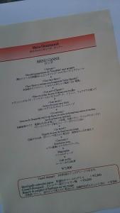 人気No.1ディナー