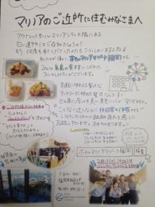 image1 (00A)1