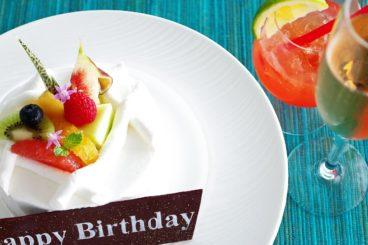アンジュ【全8品・ホールケーキ付】 季節のフルーツのホールケーキ(花火の装飾もご用意しています)